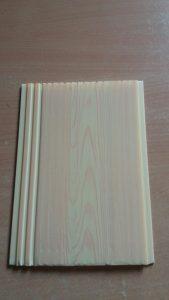 tấm nhựa ốp tường bản 18cm màu vàng vân gỗ